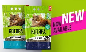 Bright new product of the outgoing 2019 - Kotyara Nature